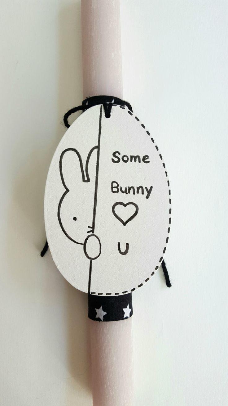 Some bunny loves u!