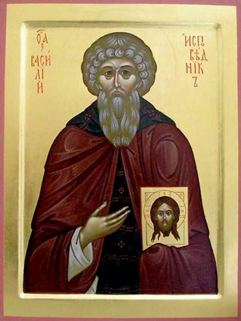 Saint Basil the Confessor, Bishop of Parium (9th c.) 12/25 April