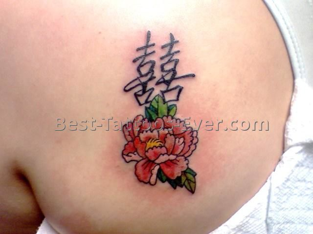 Couples Matching Tattoos | Best Tattoos Ever