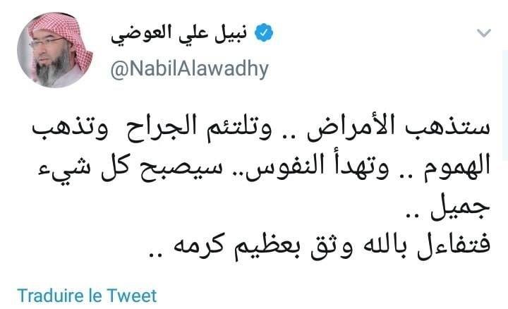 الثقة بالله درس تحتاج سماعه بشدة Math Arabic Calligraphy