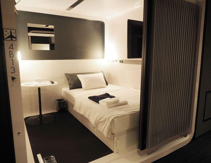 東京のカプセルホテルおすすめ! きれい&おしゃれな格安施設21選 | トラベルjp<たびねす>