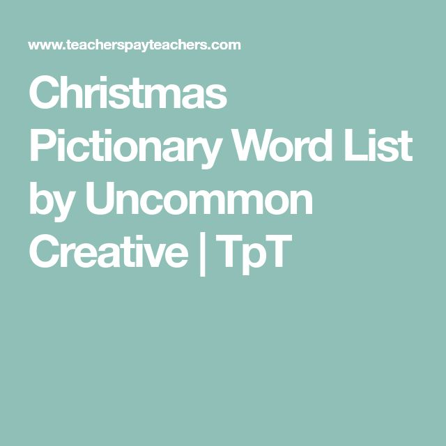 Christmas Pictionary Word List by Uncommon Creative | TpT