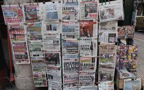 Τα πρωτοσέλιδα των εφημερίδων