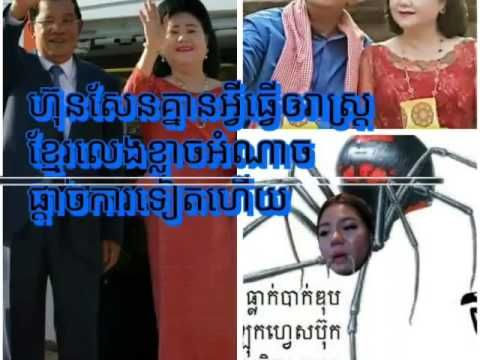 Cambodian Brave Lady  II   Facebook