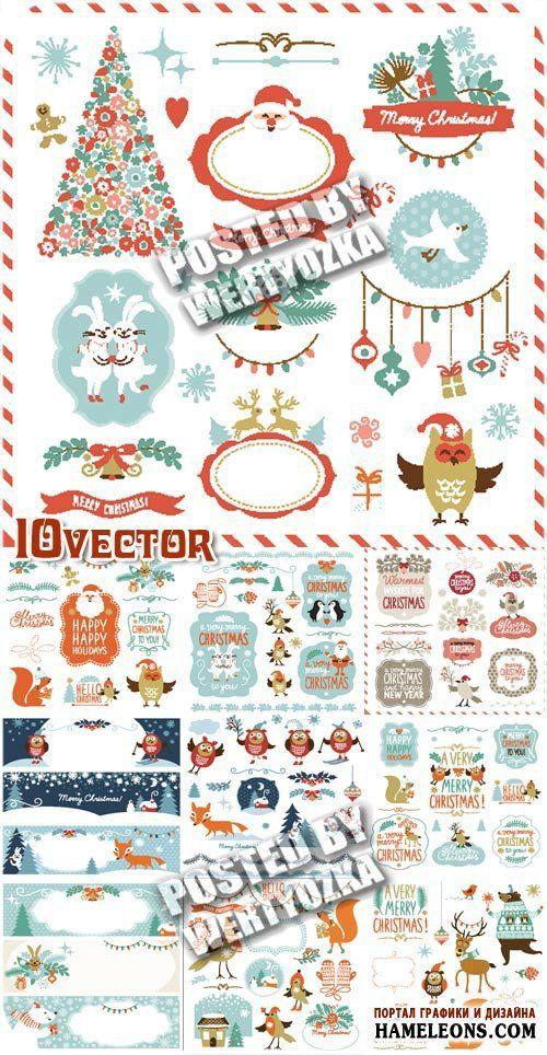 Милые новогодние и рождественские детские баннеры и элементы с совами и животными в векторе