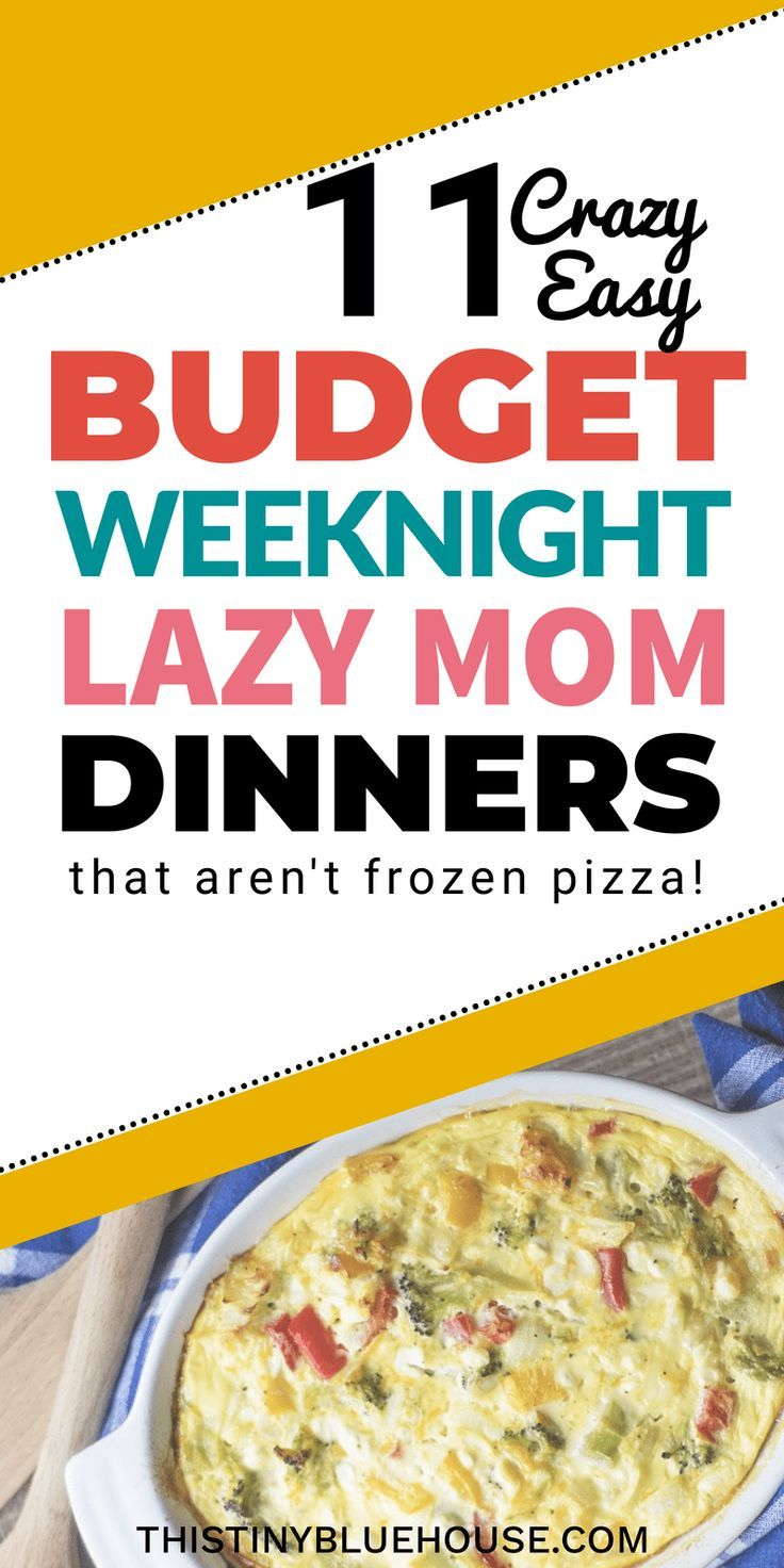 Are You Feeling Lazy Tonight Momma Here Are 11 Crazy Easy Budget Friendly Lazy Weeknight Din Family Friendly Meals Easy Cheap Dinners Budget Friendly Recipes