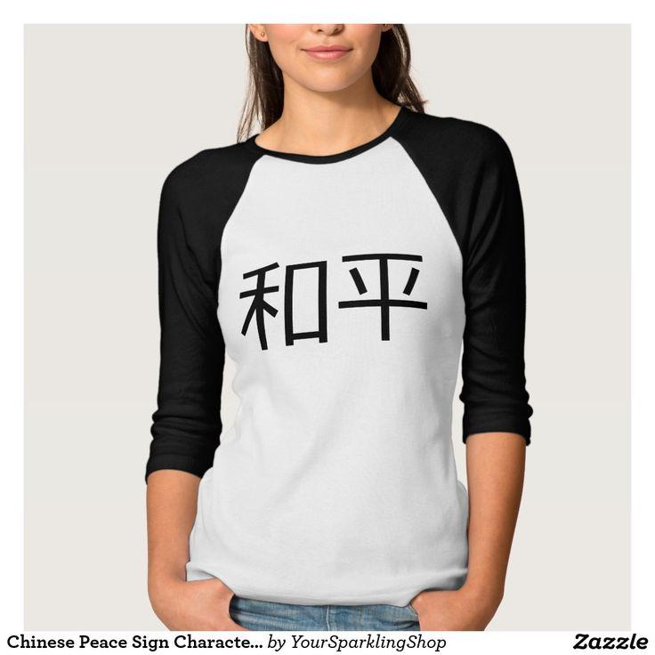 #Chinese #Peace Sign #Character Hanzi Kanji Tees