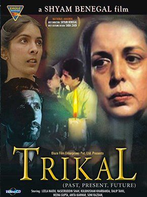 Trikal Hindi Movie Online - Leela Naidu, Anita Kanwar, Neena Gupta, Soni Razdan, Dalip Tahil, K. K. Raina and Kunal Kapoor. Directed by Shyam Benegal. Music by Vanraj Bhatia. 1985 ENGLISH SUBTITLE