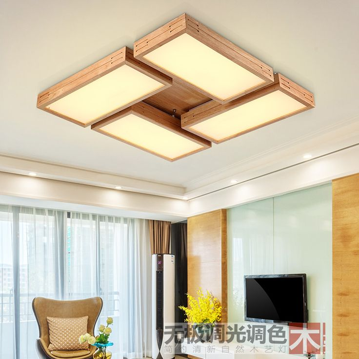 Mejores 424 imgenes de ceiling lights fans en pinterest led nordic wooden acrylic led lampled lightceiling lightsled ceiling light aloadofball Image collections