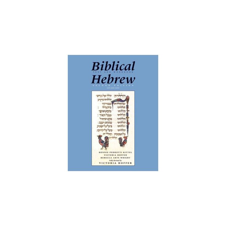 Biblical Hebrew (Hardcover) (Bonnie Pedrotti Kittel & Victoria Hoffer & Rebecca Abts Wright)