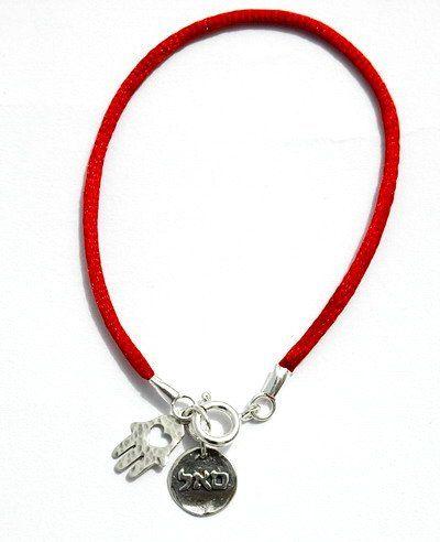Handmade Hamsa Red String Kabbalah Bracelet for Prosperity Abundance and Success - 18 CM jCLlKxke