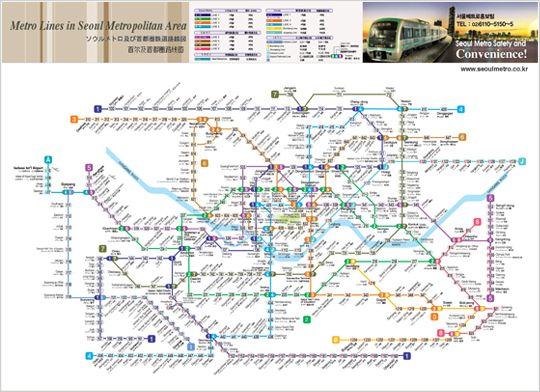 メトロ、首都圏地下鉄路線図(写真提供:ソウルメトロ)