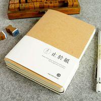 4 Unids/lote Muji Cubierta de Páginas En Blanco Kraft Cuaderno de Bocetos de La Vendimia Bolsillo Cuaderno de Dibujo Libro Del Diario de DIY