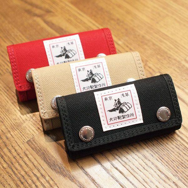 犬印純綿帆布 キーケース | ケース・ブックカバー | | 犬印鞄製作所