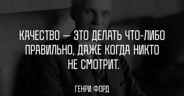 """Кто согласен ставьте """"Нравится"""", а потом """"Поделиться"""". Вы достойны осуществить свою мечту! www.dreampared.ru - сайт, посвященный Вашей мечте! @drea…   Pinterest"""