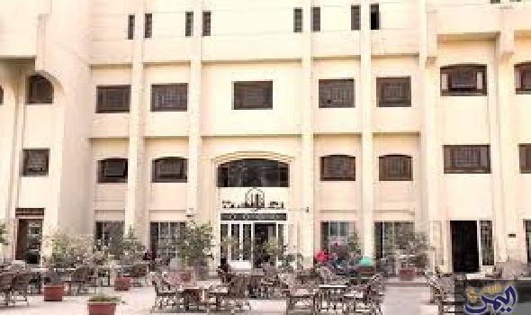 المجلس الأعلى للثقافة المصري يناقش المجموعة القصصية House Styles Poetry Competitions Egypt