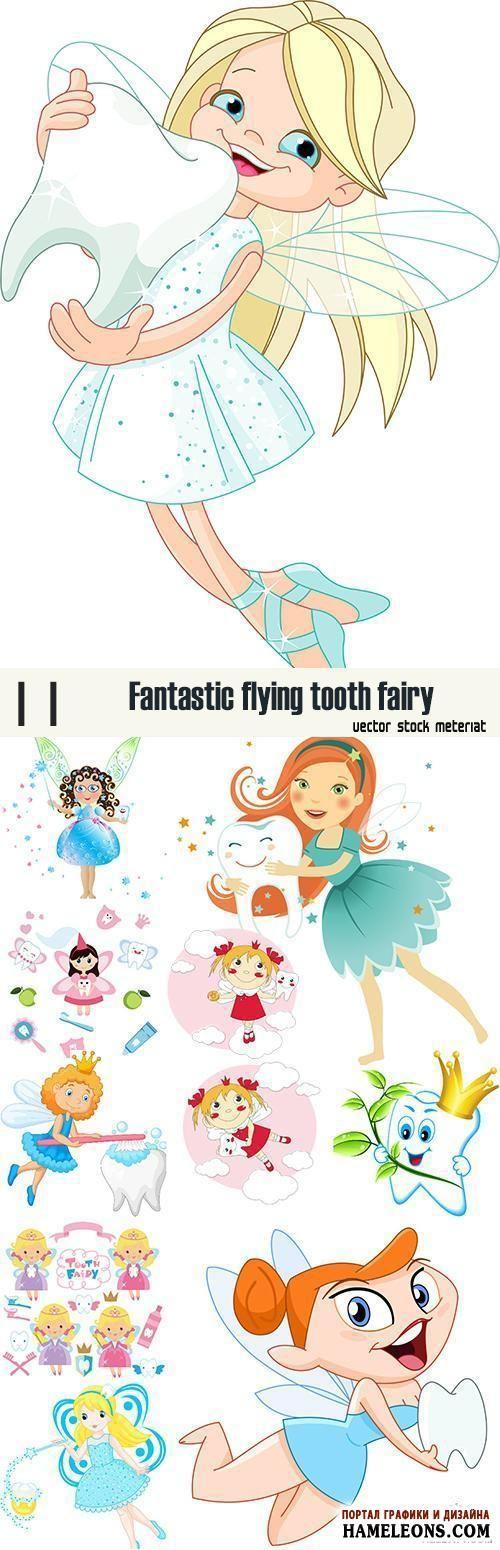 Мультяшная зубная фея - иллюстрации в векторе | Fantastic flying tooth fairy