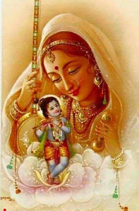 pin van narendra pal singh op krishna hindoe