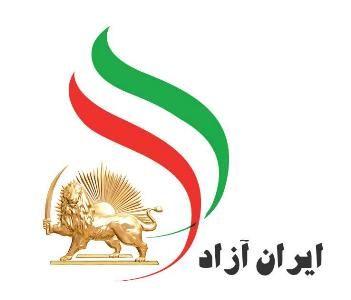 اتحاد برای ایران آزاد