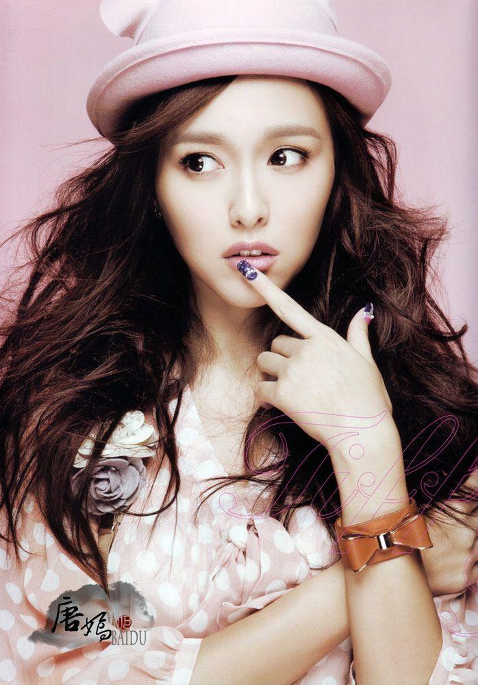 Tiffany Tang | Tiffany Tang (Tang Yan) 唐嫣 | Pinterest Wig