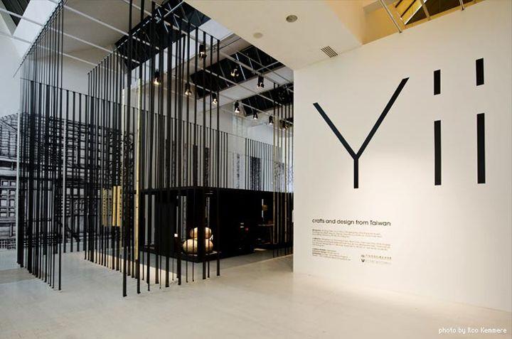 Yii exhibition identity by Onion design » Retail Design Blog
