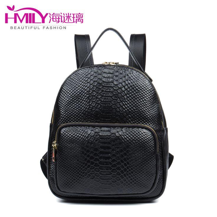 Moda de viagem sacos serpentina moda feminina mini mochila primeira camada saco de couro para HMILY marca em Mochilas de Bolsas e Malas no AliExpress.com   Alibaba Group