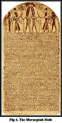 """Of significance to Biblical studies is a short section at the end of the poem in the Merneptah Stela describing a campaign to Canaan by Merneptah in the first few years of his reign. One line mentions Israel: """"Israel is laid waste, its seed is not."""" Here we have the earliest mention of Israel outside the Bible and the only mention of Israel in Egyptian records.    -   This puts Israel as a nation right after the conquest of Canaan by Joshua (1406 BC)."""