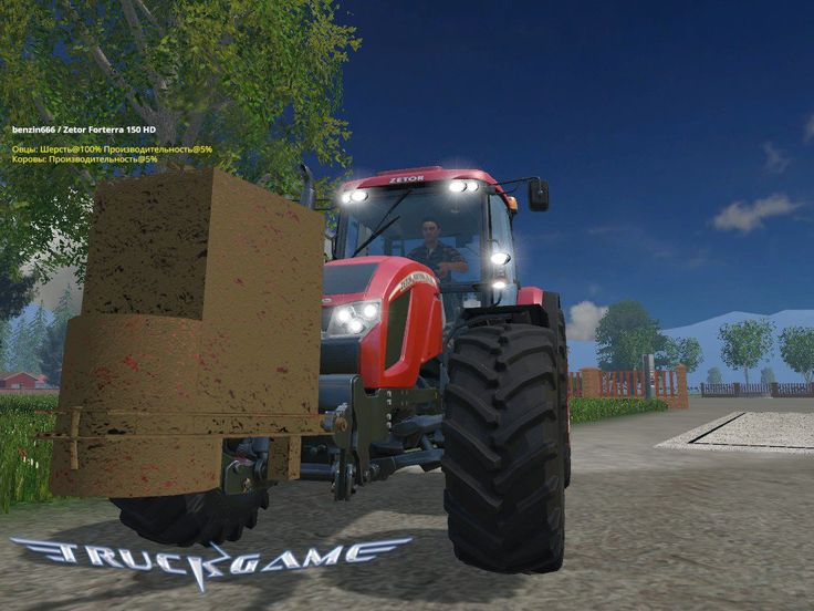 Eigenbau Gewicht 600 kg для Farming Simulator 2015 - http://truckgame.ru/farmingsimulator2015/eigenbau-gewicht-600-kg-dlya-farming-simulator-2015/