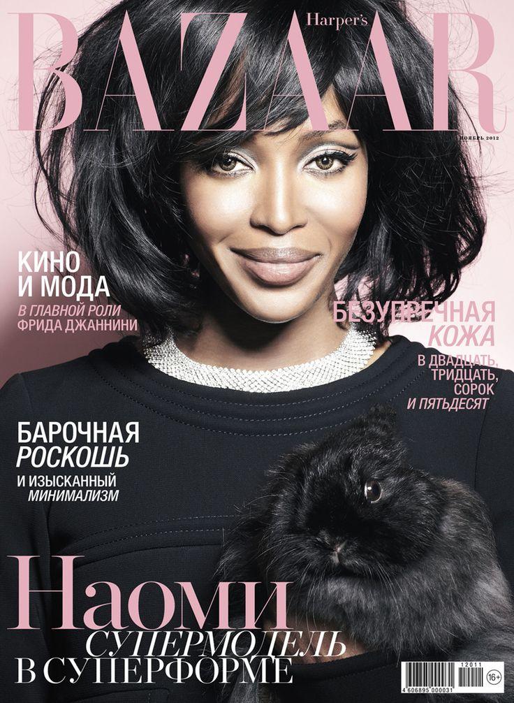 Naomi Campbell Harper's Bazaar Russia