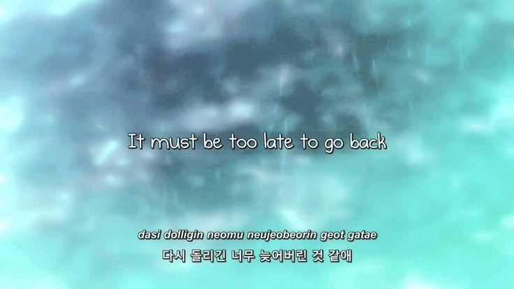 flirting quotes to girls lyrics english sub 5