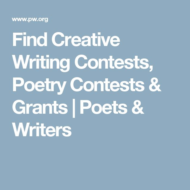 Creative writing contests      for high school students     Heart Bytes