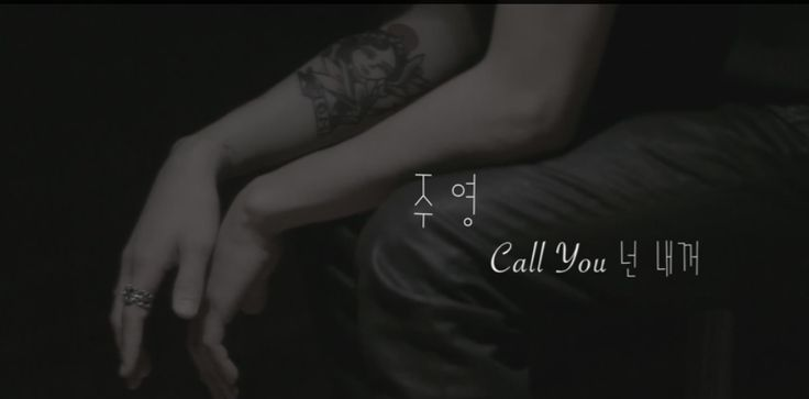 Starship Entertainments New Artist Joo Young Covers Jeff Bernat's 'Call You Mine' | Koogle TV