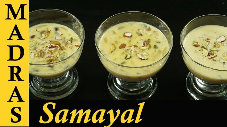 Basundi Recipe in Tamil / Sweet Recipes in Tamil
