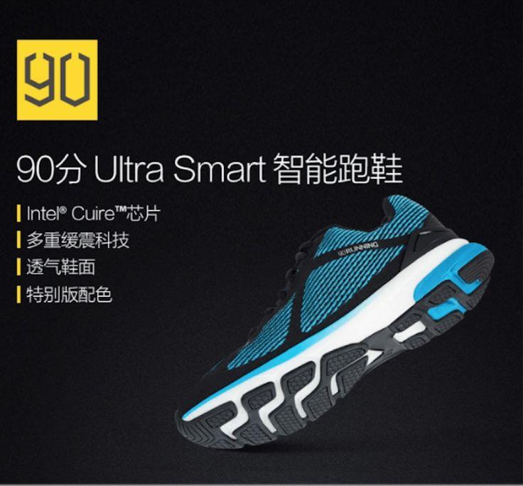 Xiaomi lanzó recientemente sus zapatillas inteligentes que sirven para realizar actividad física y con ejercicios deportivos.