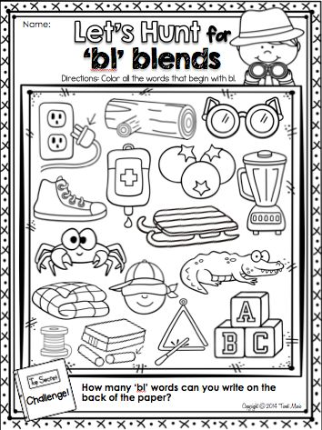 br blends worksheets kindergarten br best free printable worksheets. Black Bedroom Furniture Sets. Home Design Ideas