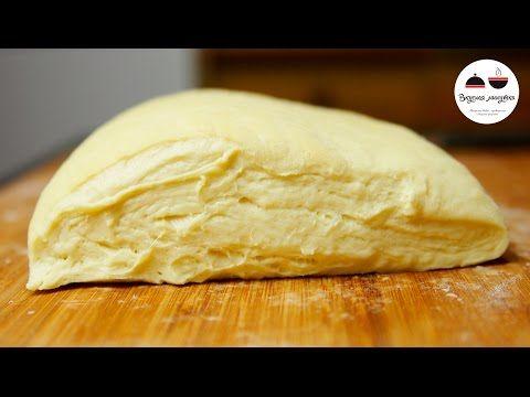 Универсальное ТЕСТО НА КЕФИРЕ Рецепт теста для пирожков Dough on kefir - YouTube