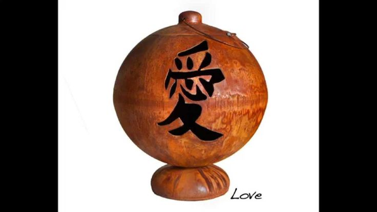 The Fire Pit Store | Japanese Fire Pits - Asian Fire Bowls - Love-Laugh-...