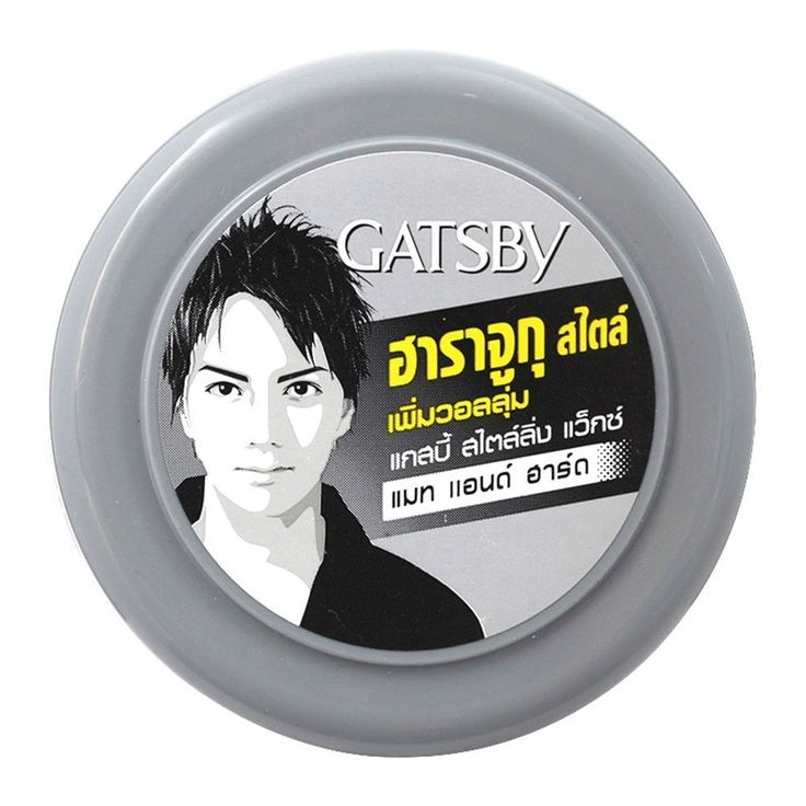 75grm. GATSBY Hair Styling Wax Mat & Hard From JAPAN Care Hair Ties New   #Gatsby
