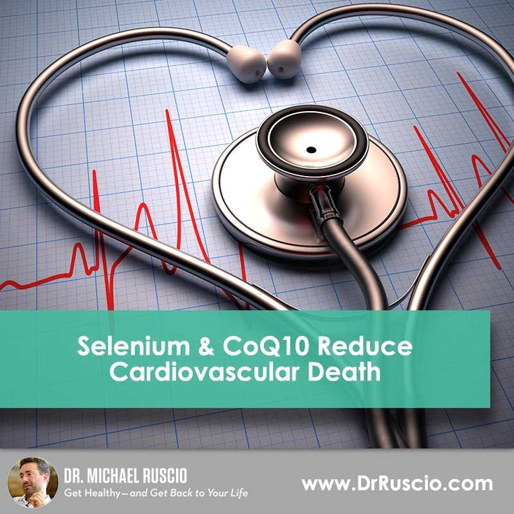 We recently discussed a study in which selenium & CoQ10 supplementation reduced cardiovascular death.  Today, let's discuss a follow up analysis that found that this protective effect was only seen in those with a baseline selenium deficiency and what values to look for on your lab work. https://drruscio.com/selenium-coq10-reduce-cardiovascular-death/