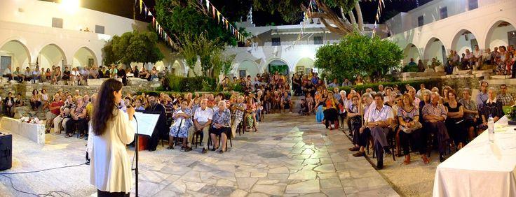 Τιμητική εκδήλωση για τον σπουδαίο παριανό λαϊκό καλλιτέχνη και ακούραστο εργάτη της παριανής και κυκλαδίτικης λαογραφίας, Μπενέτο Σκιαδά πραγματοποίησε η Κ.Δ.Ε.Π.Α.Π. στον αύλιο χώρο του Ι.Π. Παναγίας Εκατονταπυλιανής.