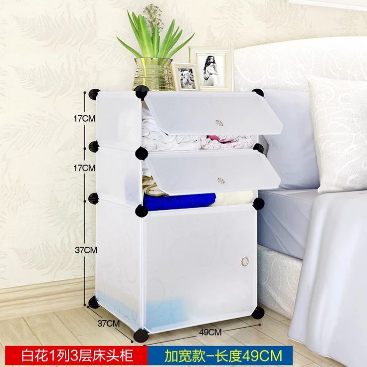 High-quality ABS material 3 tier plastic bedside table