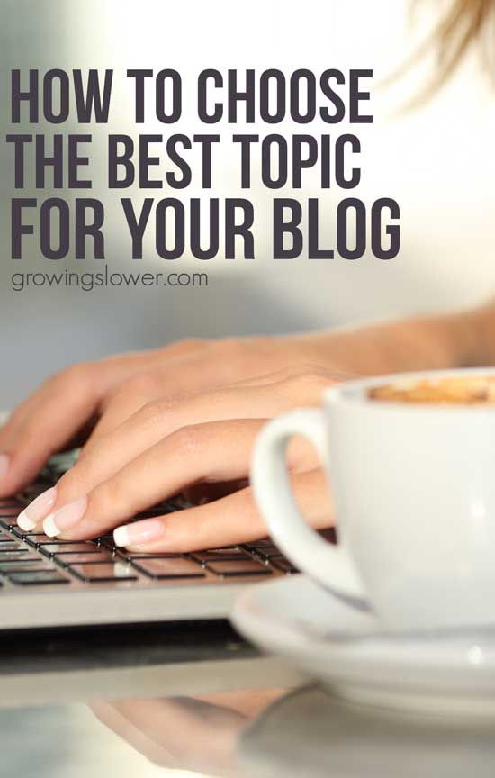 So you're thinking about starting a blog, but now you're wondering 'What should my blog be about?' These 5 simple steps will walk you through how to choose a blog topic that's perfect for you.