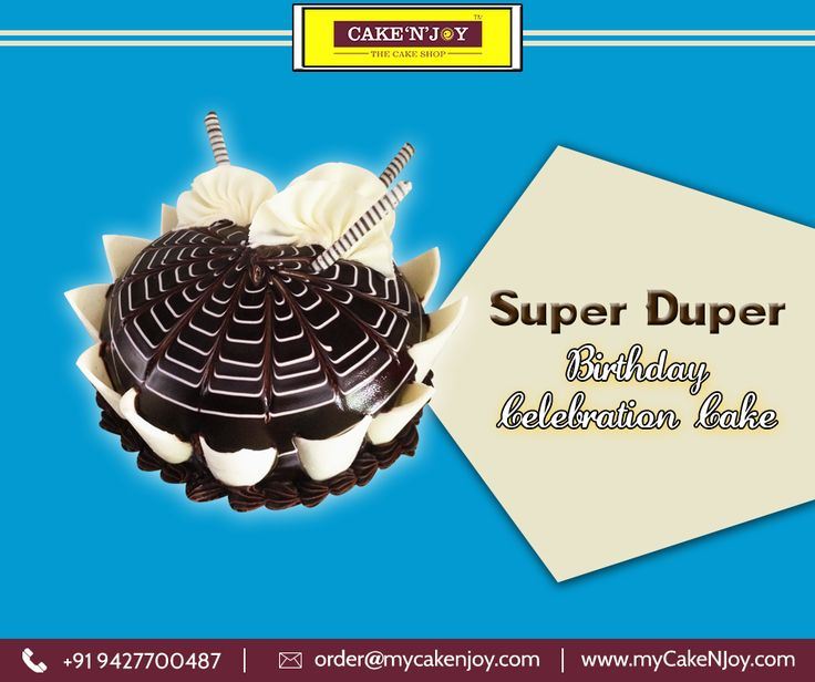 """How nice and special does it feels to receive an """"Birthday Cake"""". Have you gifted anyone?  Order best and special birthday cakes online: http://www.mycakenjoy.com/product/white-lotus-cake/  OR  Email: order@mycakenjoy.com Call: +91 9427700487  #Cakes #OrderCakeOnline"""