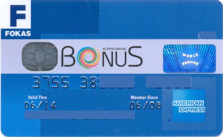 American Express FOKAS (Alpha Bank, Greece) Col:GR-AE-0021