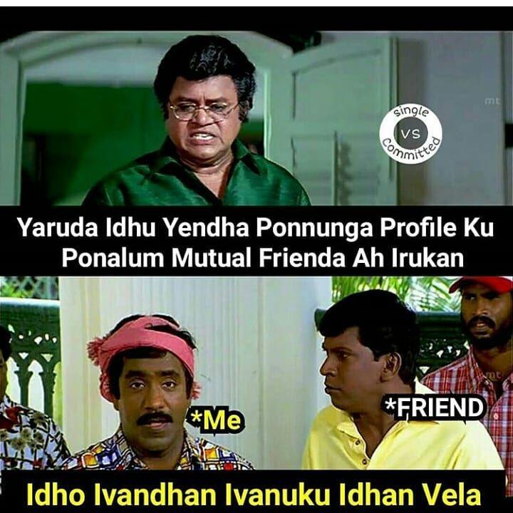 Follow Support Vadapochea Turn On Post Notifications Chennai Chennaiipl Memes Memesespanol Rapeissues Ipl Cricket Bat M Ipl Treatment Memes I Pl