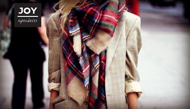 Τα σακάκια είναι από εκείνα τα ρούχα στη ντουλάπα σου που σίγουρα έχουν μία σημαντική θέση, καθώς ταιριάζουν σε πολλά διαφορετικά σύνολα. Το πρωί μπορείς να τα συνδυάσεις με χαλαρό boyfriend τζιν και t-shirt, είναι ιδανικά για όλα τα office looks και φυσικά, συνοδεύουν πολύ σωστά μία βραδινή εμφάνιση. Θα τα βρεις σε πολλά χρώματα, [...]