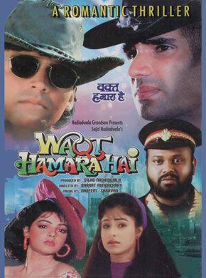 Waqt Hamara Hai (1993) Hindi Movie Online in HD - Einthusan  Akshay Kumar, Sunil Shetty, Ayesha Jhulka Directed by Bharat Rangachary Music byNadeem-Shravan 1993 [UA] ENGLISH SUBTITLE