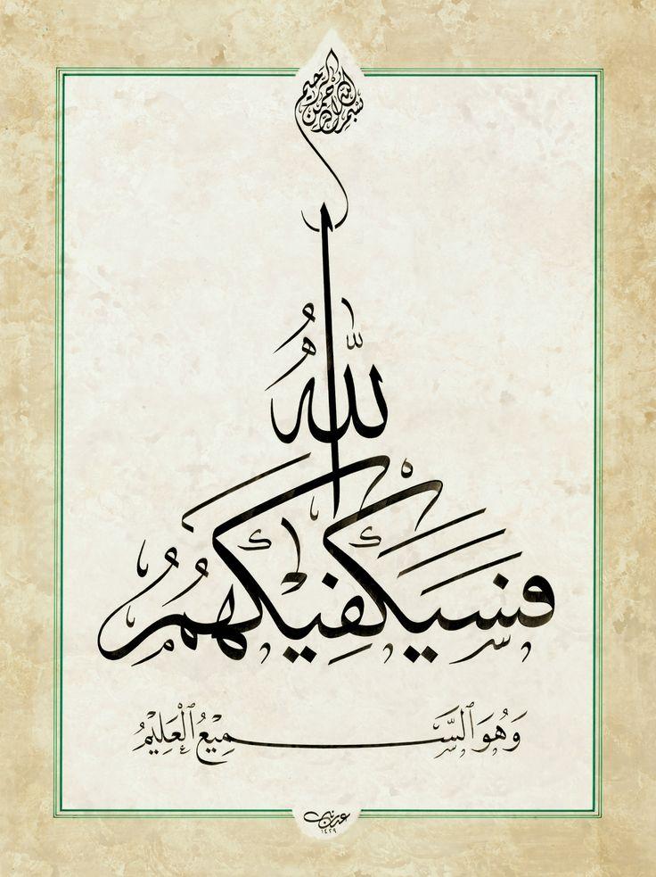 عدنان يحيى الشيخ عثمان