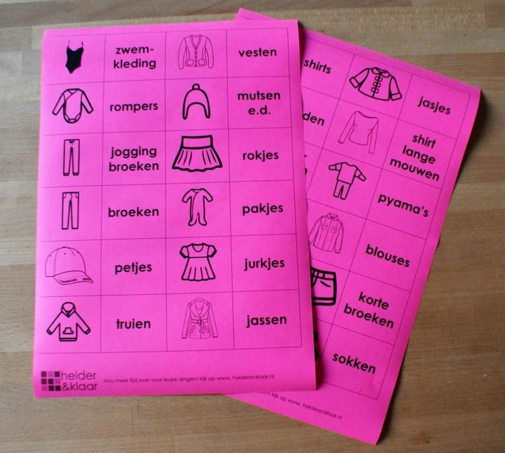 kledingkast opruimen | kleding organiseren | gratis schema | gratis kinder kledingkast labels | DIY | www.helderenklaar.nl | professional organizing |hulp bij opruimen | time management | voor werkende moeders