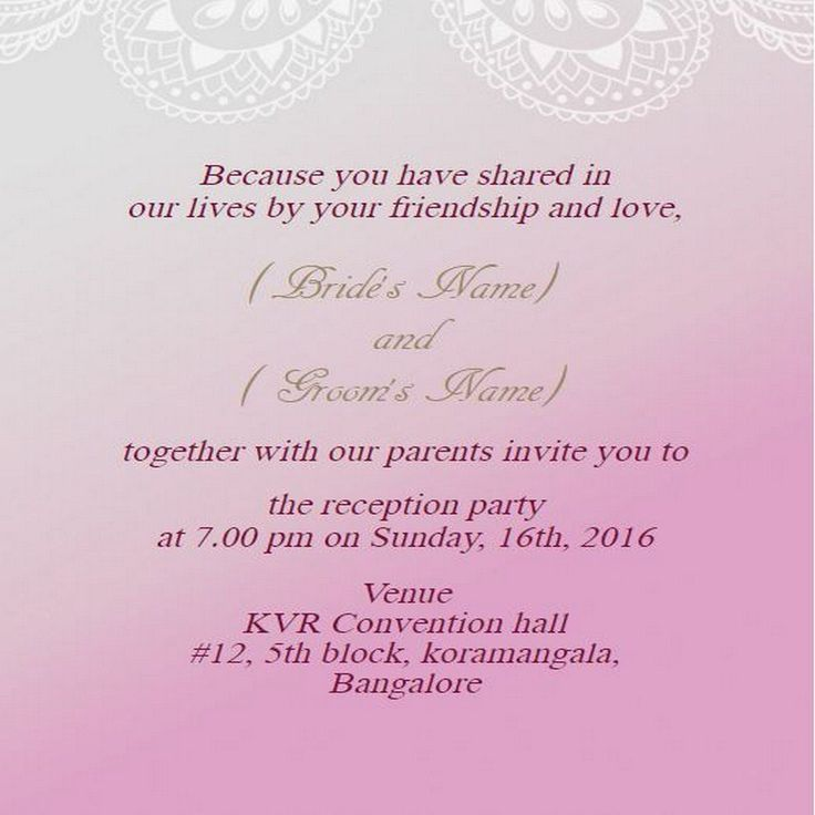 special reception party invitation by wedding couple
